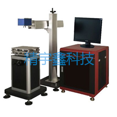 Mold laser engraving machine